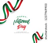 Happy Italy National Day Vector ...
