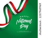 happy italy national day vector ...   Shutterstock .eps vector #1237969969
