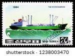moscow  russia   october 6 ... | Shutterstock . vector #1238003470
