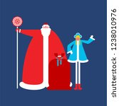 father frost and snow maiden.... | Shutterstock .eps vector #1238010976