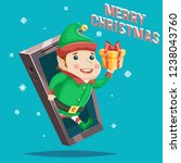 elf giftbox christmas new year... | Shutterstock . vector #1238043760