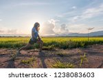 asia woman sporty resting relax ... | Shutterstock . vector #1238083603