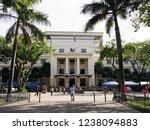 cebu city  philippines march... | Shutterstock . vector #1238094883