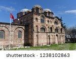 turkey  istanbul 18 03 2018... | Shutterstock . vector #1238102863