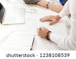 team job. photo young... | Shutterstock . vector #1238108539