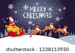 santa driving sleigh. christmas ... | Shutterstock .eps vector #1238113930