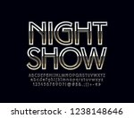 silver logo with text night... | Shutterstock .eps vector #1238148646