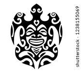 tribal turtle  tortoise shell... | Shutterstock .eps vector #1238155069