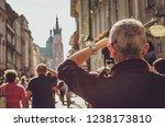 tourist travel photographer... | Shutterstock . vector #1238173810
