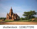 beautiful landscape of ancient...   Shutterstock . vector #1238177290