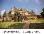 a view of mahar aung mye bon...   Shutterstock . vector #1238177293