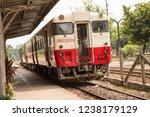 yangon  myanmar   october 19 ...   Shutterstock . vector #1238179129
