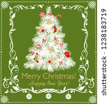 paper cutting christmas white... | Shutterstock .eps vector #1238183719
