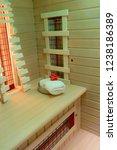wooden bench in an infrared... | Shutterstock . vector #1238186389