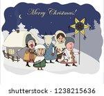 vector illustration. greeting... | Shutterstock .eps vector #1238215636