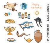 vector collection of hanukkah....   Shutterstock .eps vector #1238288083