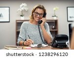 beautiful mature woman talking... | Shutterstock . vector #1238296120