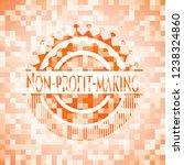 non profit making orange tile... | Shutterstock .eps vector #1238324860