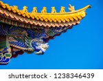 the golden roof and dragon's... | Shutterstock . vector #1238346439