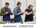 rostov on don  russia november... | Shutterstock . vector #1238367310