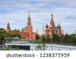moscow  russia   june 21  2018  ... | Shutterstock . vector #1238375959