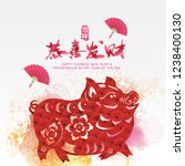 """chinese new year graphic. """"gong ... 