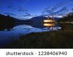 reflections of beautiful mosque ... | Shutterstock . vector #1238406940