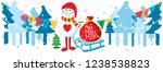 christmas banner vector design  ... | Shutterstock .eps vector #1238538823