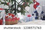 stylish white christmas...   Shutterstock . vector #1238571763