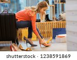 sale  shopping  fashion and... | Shutterstock . vector #1238591869