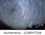 manipulation of luminosity when ...   Shutterstock . vector #1238597206
