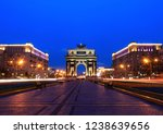 triumphal arch in moscow on... | Shutterstock . vector #1238639656