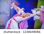 andong   south korea   oct 01   ... | Shutterstock . vector #1238648086
