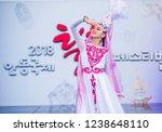 andong   south korea   oct 01   ... | Shutterstock . vector #1238648110