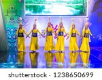 andong   south korea   oct 01   ... | Shutterstock . vector #1238650699