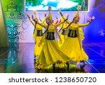 andong   south korea   oct 01   ... | Shutterstock . vector #1238650720