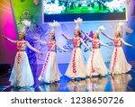andong   south korea   oct 01   ... | Shutterstock . vector #1238650726