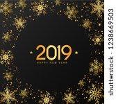 christmas greeting card  poster ...   Shutterstock .eps vector #1238669503