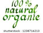 100  natural organic moss | Shutterstock . vector #1238716213