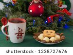 christmas coffee cup decoration   Shutterstock . vector #1238727676