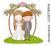 couple marriage cute cartoon | Shutterstock .eps vector #1238728906