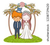 couple marriage cute cartoon | Shutterstock .eps vector #1238729620