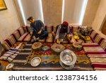 gaziantep  turkey   november 15 ... | Shutterstock . vector #1238734156