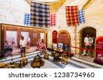 gaziantep  turkey   november 15 ... | Shutterstock . vector #1238734960