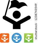 sports fan icon | Shutterstock .eps vector #1238743549