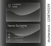 business card set template. ...   Shutterstock . vector #1238745259