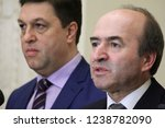 Small photo of Bucharest, Romania - February 27 2017: Tudorel Toader (D), the Minister of Justice of Romania, standing next to Serban Nicolae (S), speaks during a press conference at the Parliament Palace.