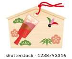 votive picture tablet with a... | Shutterstock .eps vector #1238793316