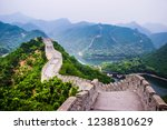 chinese great wall summer | Shutterstock . vector #1238810629