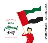 happy uea national day vector... | Shutterstock .eps vector #1238822356